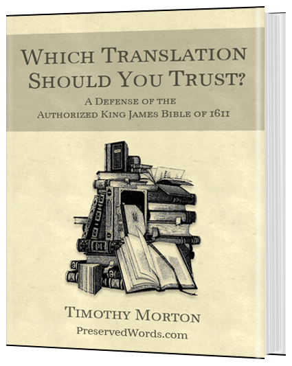 Which Translation Should You Trust? – Morton